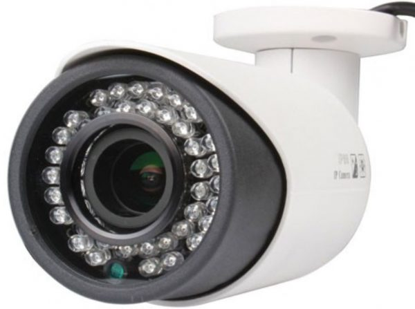 1080p HD Outdoor IP Kamera